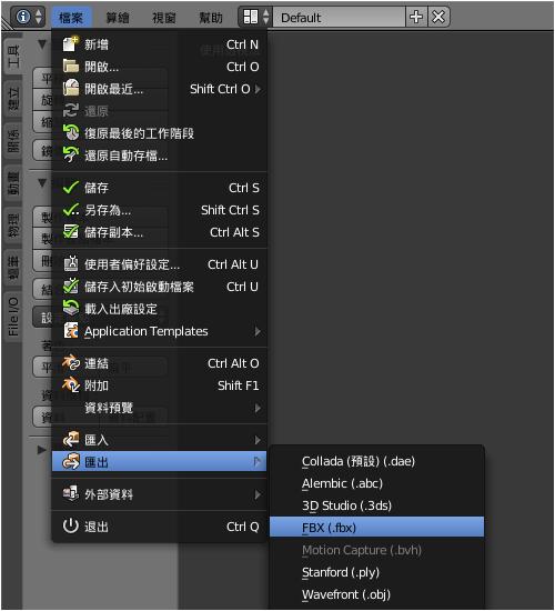 Unity3D 教學.CG數位學習網